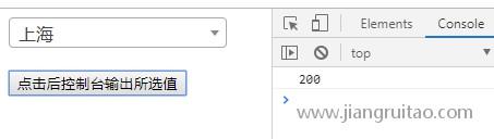 select2单选多选取值赋值与设置初始化默认值-姜瑞涛