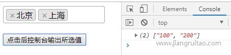select2单选多选取值赋值与设置初始化默认值02-姜瑞涛