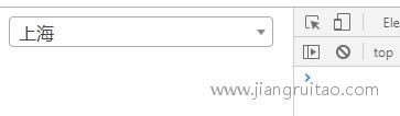 select2单选多选取值赋值与设置初始化默认值03-姜瑞涛
