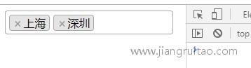 select2单选多选取值赋值与设置初始化默认值04-姜瑞涛