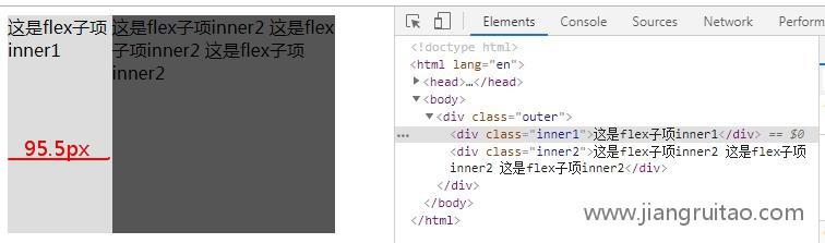 flex布局设置宽度width不生效的解决办法