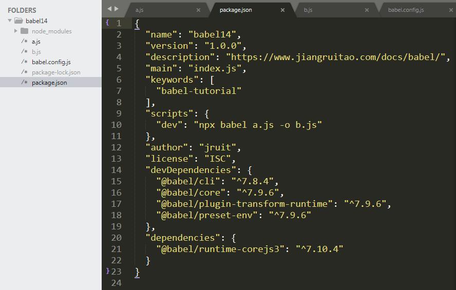 @babel/plugin-transform-runtime Babel教程